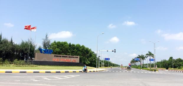 VSIP HP Gate_10