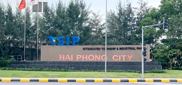 VSIP HP Gate_7
