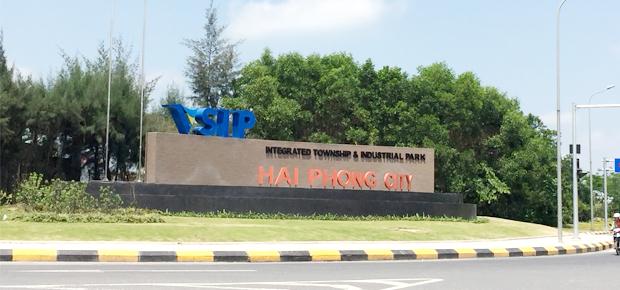 VSIP HP Gate_8