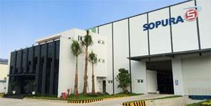 SOPURA FACTORY
